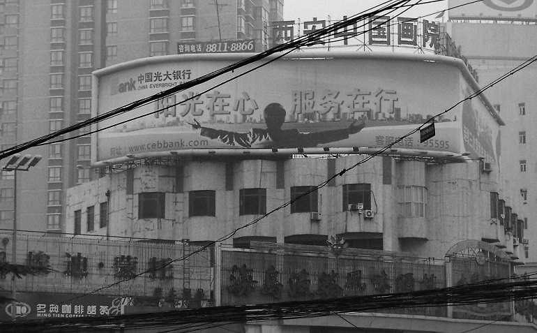Hauswand in Xi'an