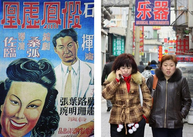 Shoppen in Peking
