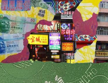 hongkong-titelbild