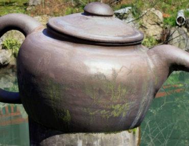 Teedorf Longjing